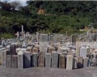 無縁墓石供養場所